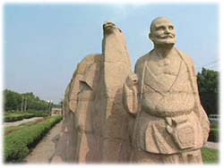 Xi'an China Vacations Xi'an Tour Information, Xi'an Hotels reservation