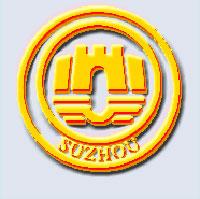 The Symbol of Suzhou City