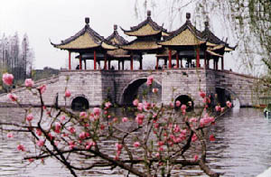 Tourist Logo of Yangzhou