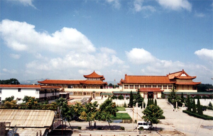 Weifang China  city images : Weifang Hotels and travel reservation, China Weifang hotels discount ...