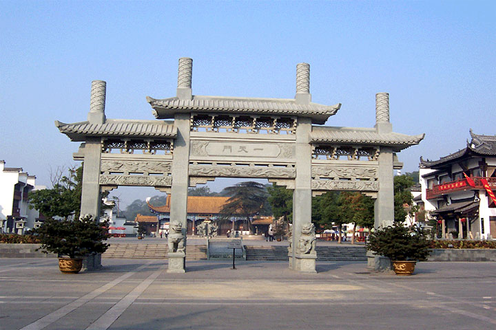 Wuhu China  City new picture : Travel images in Wuhu tour photos in China