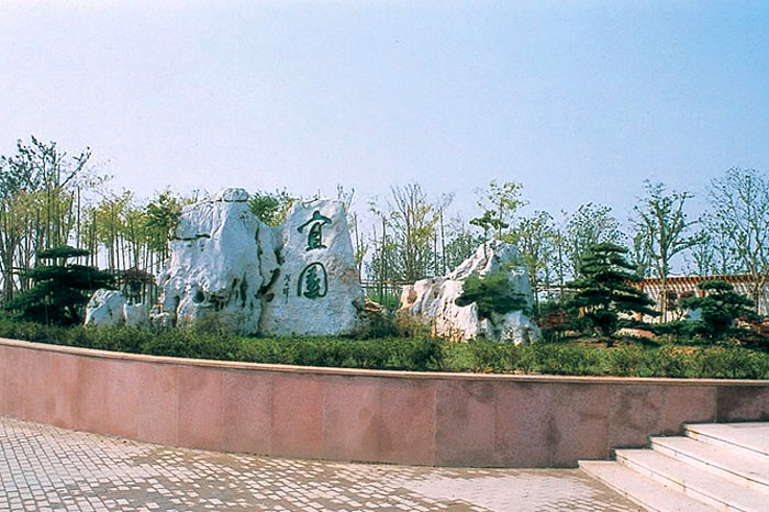 Yixing China  city images : Yixing Hotels and travel reservation, China Yixing hotels discount ...