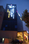 Yafan Fashion Hotel(Jin Sha Jiang Road)