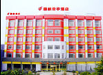 Yunting Holiday Hotel