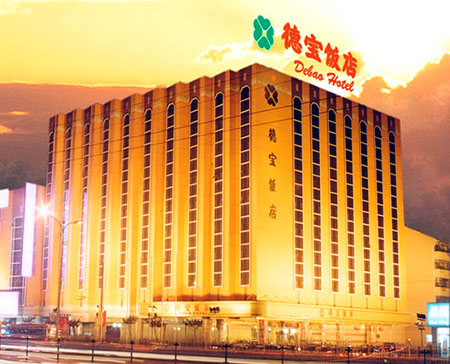 hotels near wangfujing street rh chinahotelsreservation com
