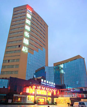Haoting Commercial Hotel, Zhuhai
