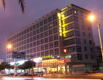 Huaxia Business Hotel, Dongguan