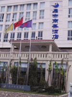 Jingdi Business Hotel ,Nanchang
