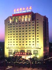 Suyuan Phoenix Hotel Beijing