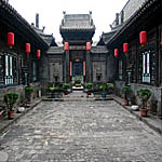 Yide Hotel Pingyao