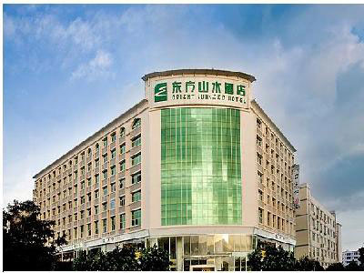 Orient Sunseed Hotel- Shenzhen Airport Branch