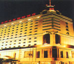 Shenyang World Star International Hotel
