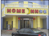 Home Inn-Binzhou Bohai 9th Road Branch