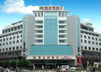 Vienna Hotels-Guilin Zhongshan Road Branch