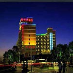 Angel Hotel - Guilin