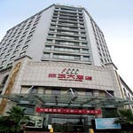 Forest City Hotel - Guiyang