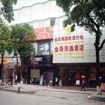 Zhuhai Hotels Near Gongbei