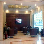 Hefangyuan Business Hotel - Yiwu