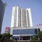 Hengrui Zhizun International Hotel - Qingdao