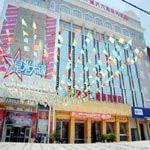 Lishui Avenue of stars Business Hotel