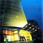 Tianhe Airport Hotel - Wuhan
