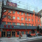 Yue Jorda Business Hotel - Harbin