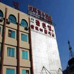 Zhuhui Business Hotel - Qingdao