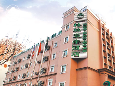 greentree inn suite guangmingqiao serviced apartment beijing hotel rh chinahotelsreservation com