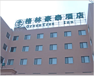 Beijing Linge Business Hotel