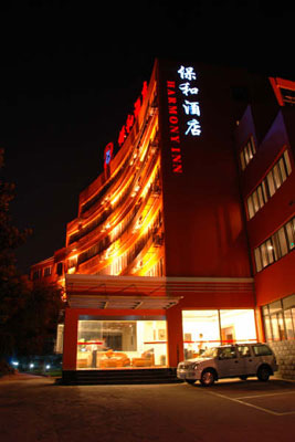 7 Days Inn—Pudong Branch