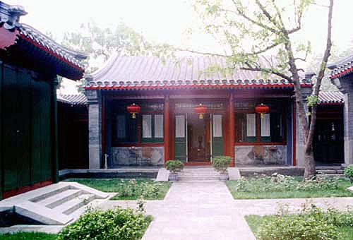 °BEIJING SIHE COURTYARD HOTEL BEIJING 4* (China) - from US ...
