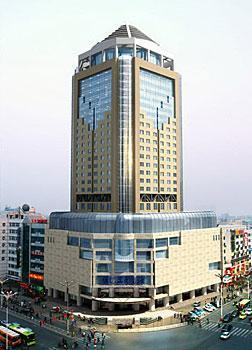 Best Western Zhenjiang International Hotel