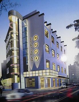 century star inn hotel hotel in nanjing china5 Star Hotel Design #20