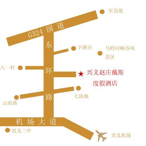 Days Hotel Suites Zhaozhuang Xingyi Resort Hotel In Xingyi China - Xingyi map