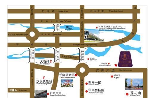 Guangzhou Hotels Map East Star Hotel Guangzhou Map