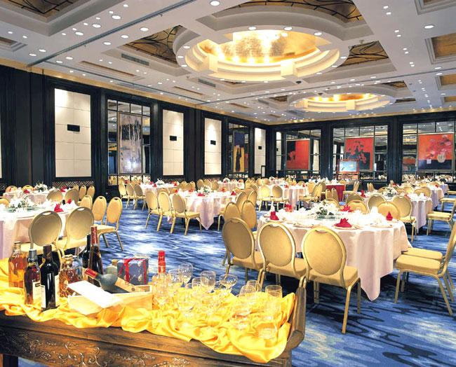 Jiangsu Plaza Hotel Beijing