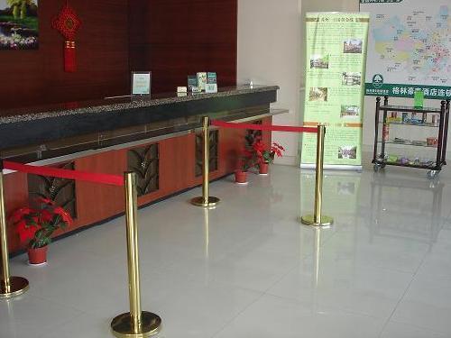 Green Tree Inn Paradise Hotel   Suzhou Photos  Suzhou Jiangsu  Hotels China  Discount Suzhou