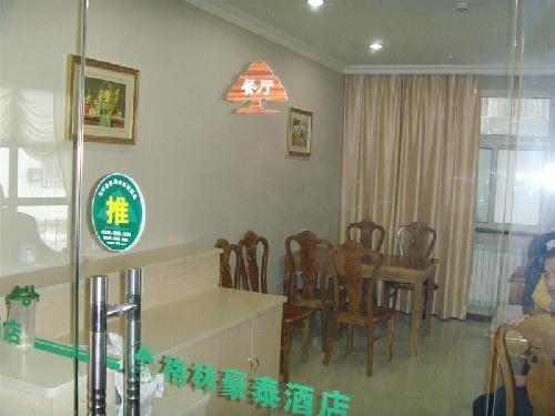 Green Tree Ji U0026 39 Nan North Garden Ginza Hotel Photos  Jinan Hotels China  Discount Jinan Reservation