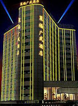 Fortune Hotel Near Guangzhou