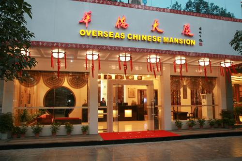 hotel bravo guilin chine