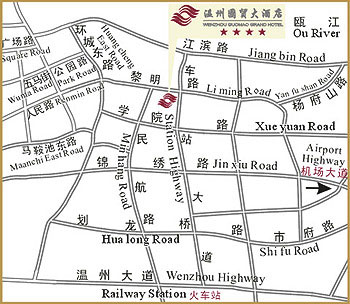 Guomao Grand Hotel Wenzhou Map
