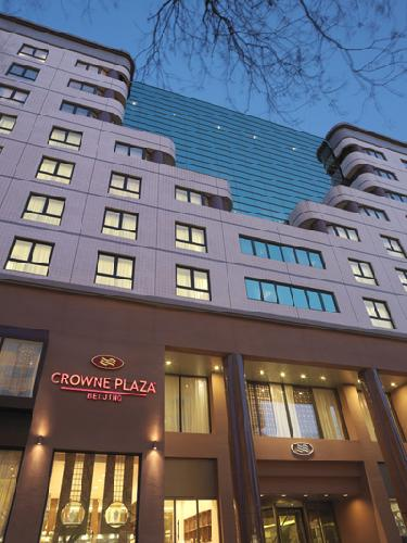 Holiday Inn Crowne Plaza Beijing