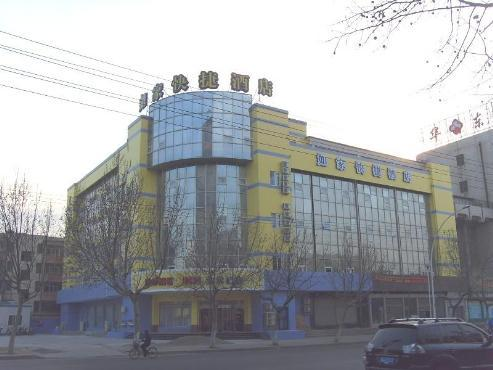 Home Inn Linyi Jinqueshan Shop