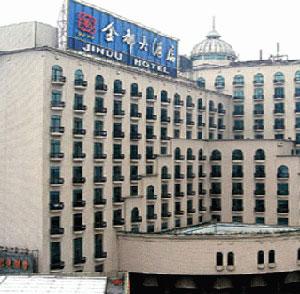 Photo from hotel Tea Resort Hotel
