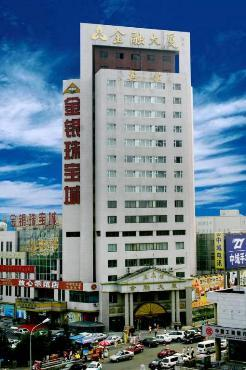 Jilin Province Finance Building Hotel ,Changchun