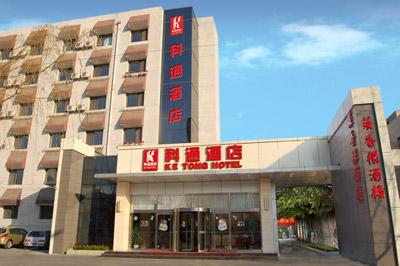 Ke Tong Hotel Beijing