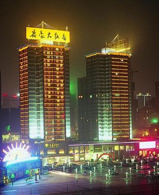 King World Hotel Chongqing