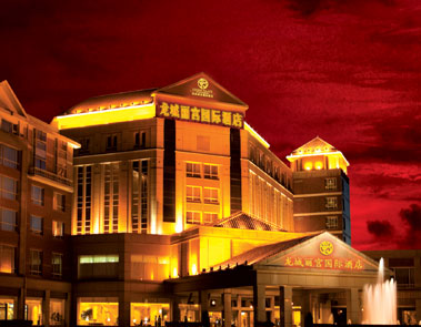 Loong Palace Hotel Resort Beijing Hotel In Beijing China