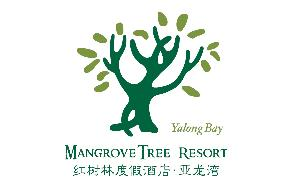 Mangrove tree suite 34 sea view suites and garden view suites allow