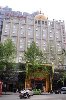 Muslim Firstspring Hotel ,Changde